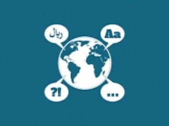 3 Conseils sur l'utilisation des langues sur votre site